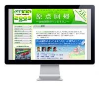 CSSNite.jpg