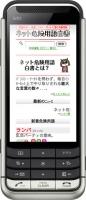 KKYG-mobile.jpg