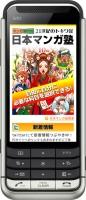 Mangajuku-mobile.jpg