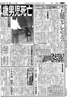 news091012.jpg