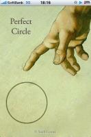 img_perfect-circle.jpg