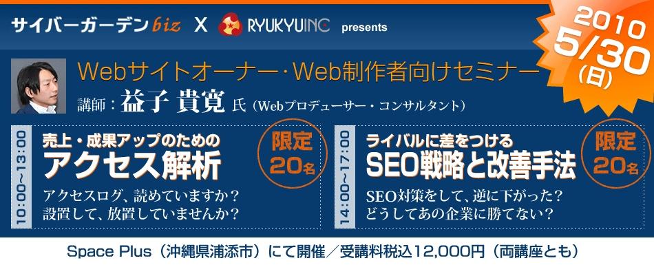 mashiko_seminar.gif